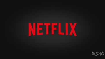 How Can You Move Your Business to Global Market: Netflix as Example