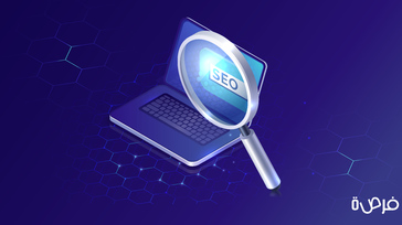 Top 23 SEO Terms