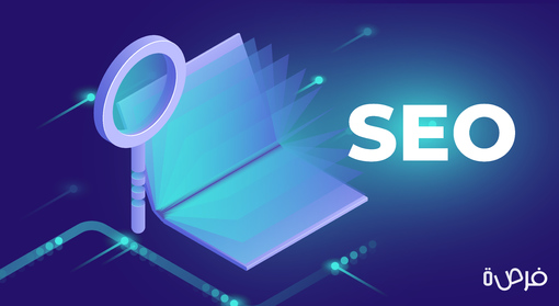All You Need to Know about SEO