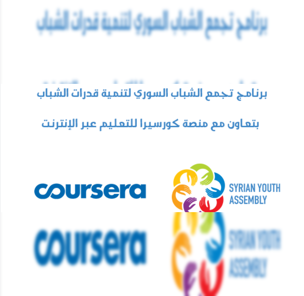 how to get a scholarship on coursera