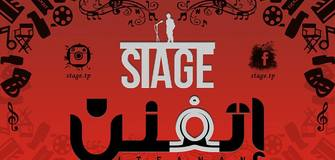 Performing Arts and Production Training for Young People Living in Jordan