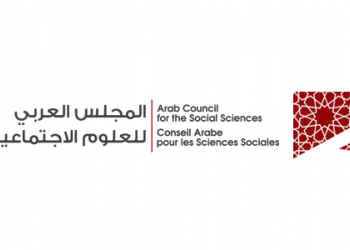 The Arab Council for the Social Sciences Research Grant Program