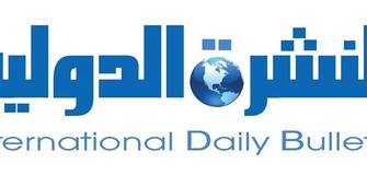 Training for Young Journalists at Alnashra Aldawlia