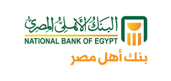 Internship in The National Bank of Egypt for Egyption Graduate Students
