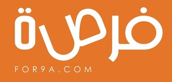 Job Opening: Full time Marketing & Sales Officer at For9a in Amman