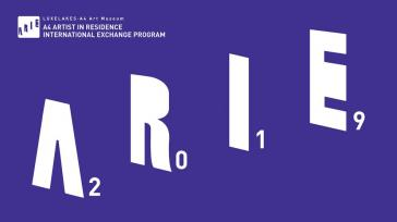 2019 A4 International Artists' Residency Program