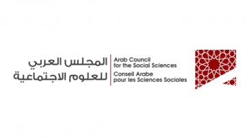 ACSS Grants for Arab Scholars and Professionals (Up to 4,000 USD)