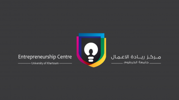 Entrepreneurship Projects Competition for Undergraduate & Graduate Students in Sudan Provided by University of Khartoum