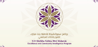 The Sheikha Fatima Bint Mubarak Award for Excellence 2019