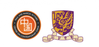 Fully Funded Postdoctoral Fellowship at CUHK Shenzhen and Princeton University in China and the US