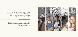 A Call for Global Pioneers to Apply for The Zayed Sustainability Prize of $600,000