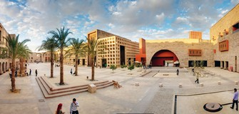 Suez Cement Company Endowed Fellowship at The American University in Egypt