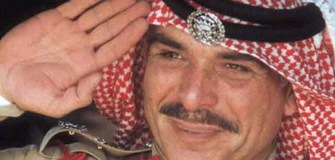 Research Competition for King Hussein Bin Talal's Chair for Jordanian and International Studies 2019