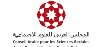 Fully Funded Research Fellowship from The Arab Council for the Social Sciences