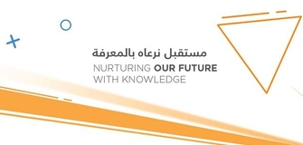 Win Up to 10,000 KD from the Scientific Production Prize 2019 (For Kuwaitis)