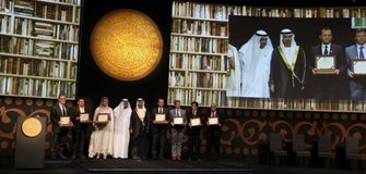 Sheikh Zayed Book Award and Cash Prizes up to AED 7 Million 2019