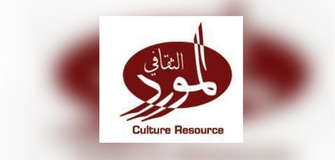 Funded Podcast Training for Arabs Offered by the Culture Resource