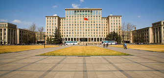 Fully Funded Master's Scholarship for Different Specialties at Tsinghua University in Beijing  2020