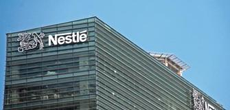 Job Opportunity at Nestle in Bahrain: Channel Category Sales Development Executive
