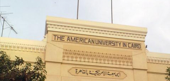 Fully Funded Fellowships in Islamic Art Master from The American University in Cairo