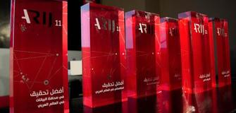 Areej Investigative Journalism Award and a Chance to Participate in Workshops with Areej Foundation
