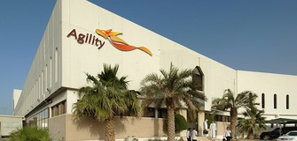 Internship Opportunity withHuman Resources and Recruitment Department in Agility Egypt