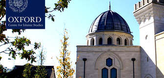 Scholarship for Master's Students from the Oxford Center for Islamic Studies in the UK 2020