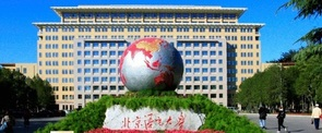Partial Scholarships in Beijing Language and Culture University