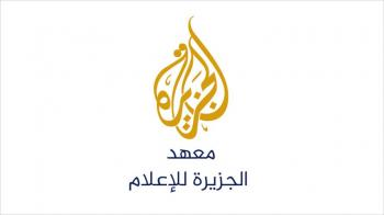 Al Jazeera Media Institute