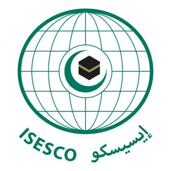 ISESCO Centre for Promotion of Scientific Research