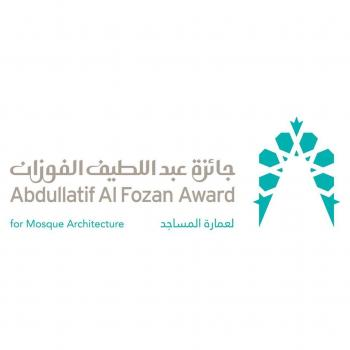 Abdullatif Al Fozan Award for Mosque Architecture