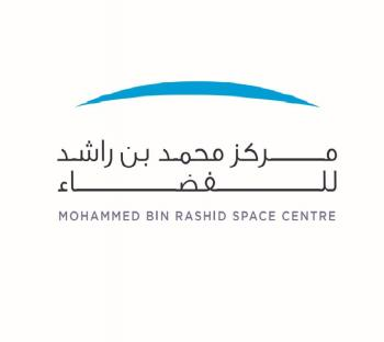 Mohammed Bin Rashid Space Center