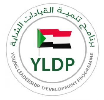Young Leaders Development Programme