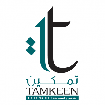 Tamkeen fields for Aids