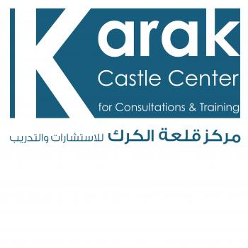 Karak Castle Center For Consultations & Training