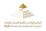 Presidential Leadership Program