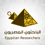Egyptian Researchers
