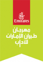 the Emirates Airline Festival of Literature