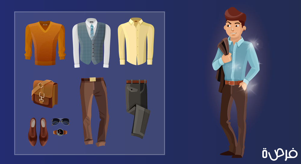 choose the right outfit